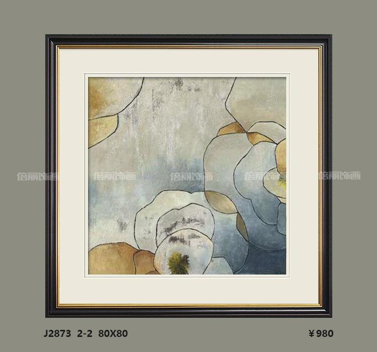 J2873.jpg