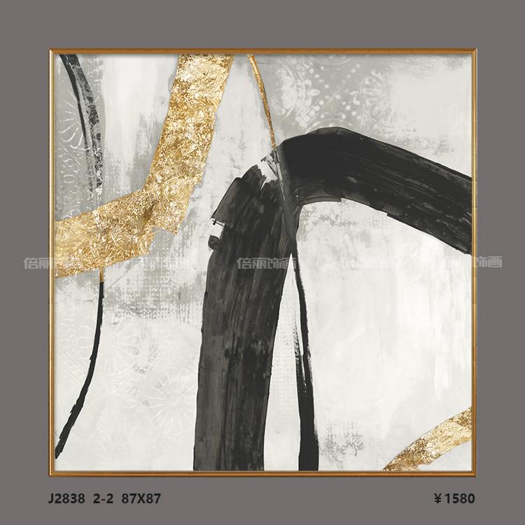 J2838.jpg